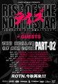 Rise Of The Northstar - 23.10.2019 Nürnberg - Ticket