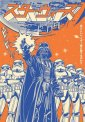 Star Wars - Vader International - Poster